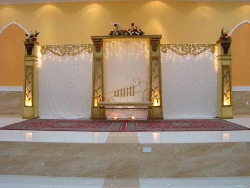صالة الهدى و الغدير - قصور الافراح - المنامة