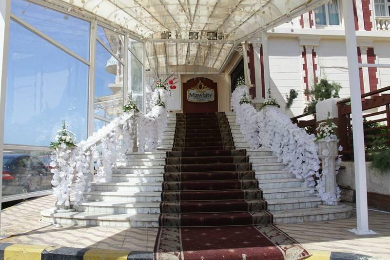 قاعة مولاتى للافراح - قصور الافراح - الاسكندرية