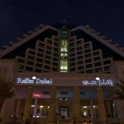فندق رافلز دبي-الفنادق-دبي-2