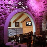 بيت مرشك-المطاعم-بيروت-2
