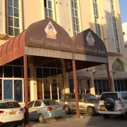 فندق الواحة الذهبية-الفنادق-مسقط-1