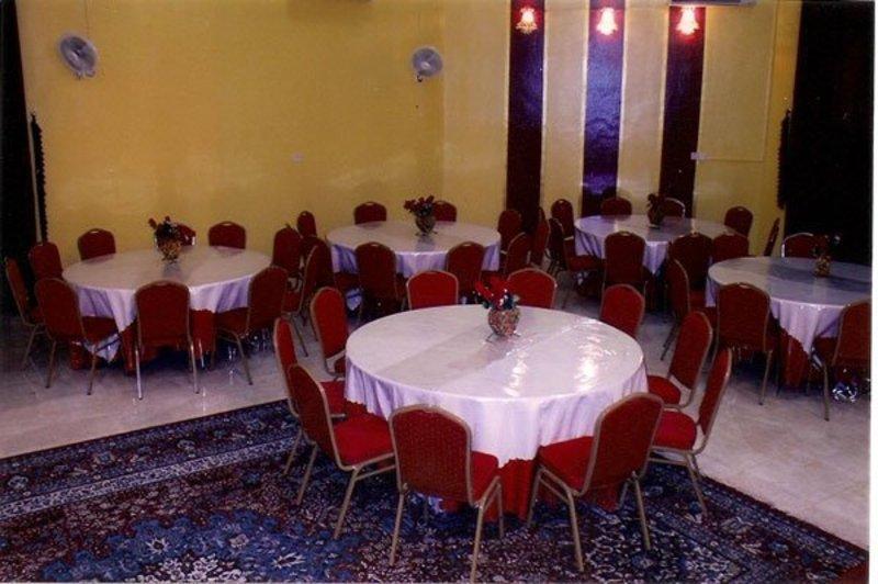 قاعة جمعية المرأة العمانية - قصور الافراح - مسقط