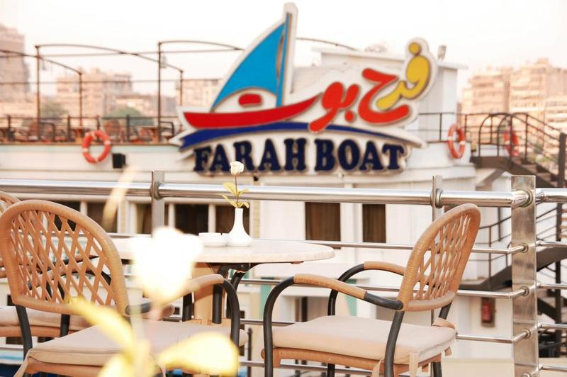 فرح بوت للافراح - المطاعم - القاهرة