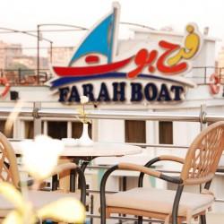 فرح بوت للافراح-المطاعم-القاهرة-1