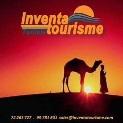 انفنتف تورزم-سيارة الزفة-مدينة تونس-2