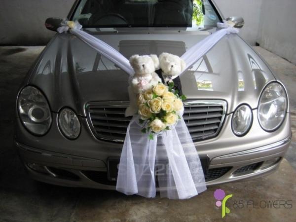 جاز كار - سيارة الزفة - الدار البيضاء