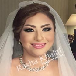 خبيرة التجميل رشا خلف-الشعر والمكياج-القاهرة-2