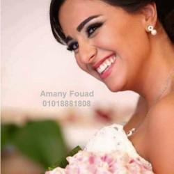 خبيرة التجميل اماني فؤاد-الشعر والمكياج-القاهرة-3