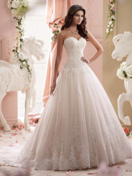 رويال ويدنغ - فستان الزفاف - القاهرة