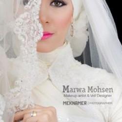 خبيرة التجميل مروة محسن-الشعر والمكياج-القاهرة-6