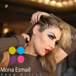 منى اسماعيل-مراكز تجميل وعناية بالبشرة-القاهرة-5