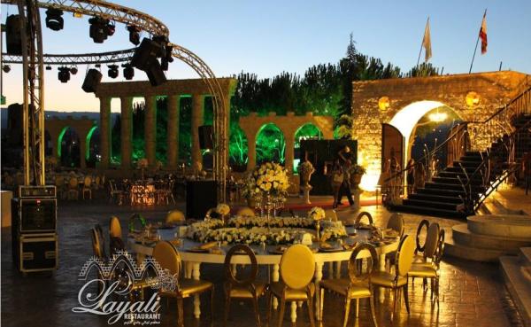 مطعم ليالي - المطاعم - بيروت