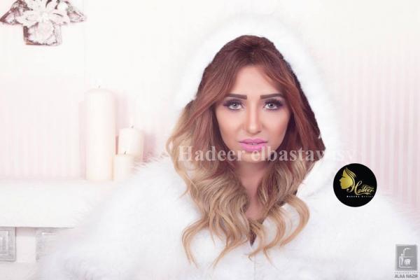 خبيرة التجميل هدير البيستويسي - الشعر والمكياج - القاهرة