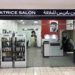 باتريك صالون--الدوحة-1