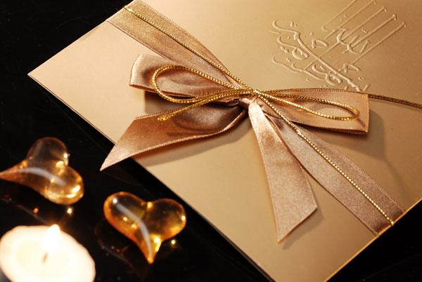 ان ميريج - دعوة زواج - مدينة تونس