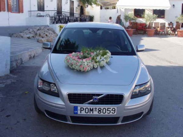 انديغو - سيارة الزفة - دبي