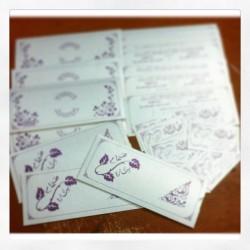 الغد للطباعة وبطاقات الافراح-دعوة زواج-مسقط-5