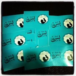 الغد للطباعة وبطاقات الافراح-دعوة زواج-مسقط-2