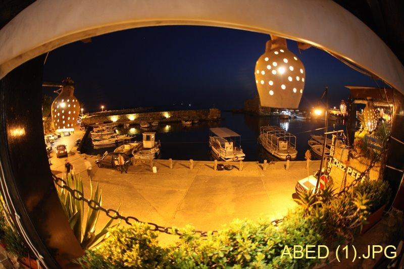 نادي بيبلوس للصيد - المطاعم - بيروت
