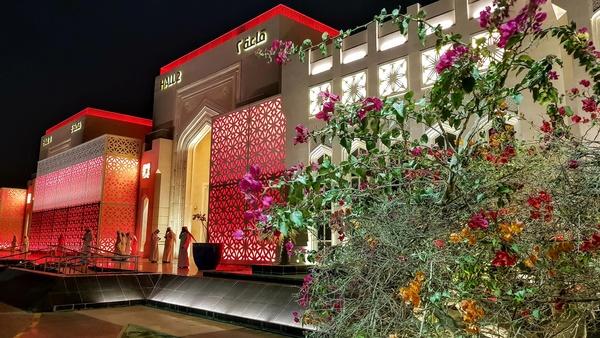 مجمع قاعات احتفالات الرفاع - قصور الافراح - الدوحة