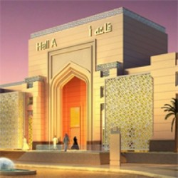 مجمع قاعات احتفالات الرفاع-قصور الافراح-الدوحة-6