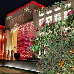 مجمع قاعات احتفالات الرفاع-قصور الافراح-الدوحة-1