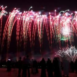 انوفيشينز انليميتيد-كوش وتنسيق حفلات-الدوحة-2