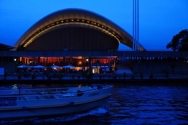 Auster Events & Restaurant - Restaurant Hochzeit - Berlin