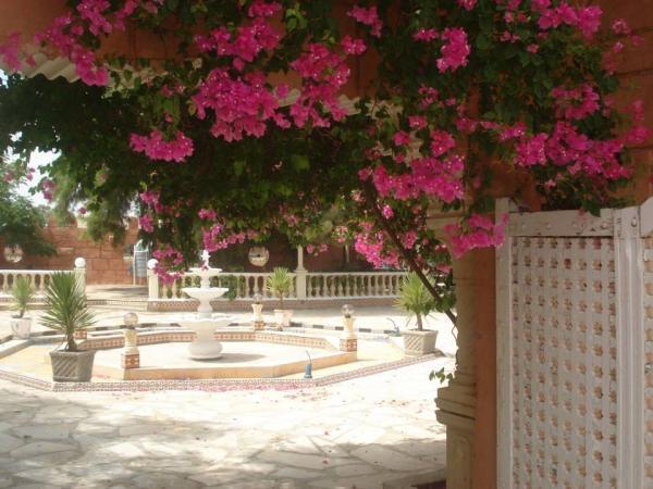 دار بن سالم - الحدائق والنوادي - مدينة تونس