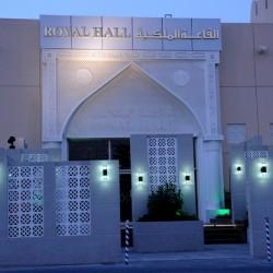 القاعة الملكية-قصور الافراح-الدوحة-3