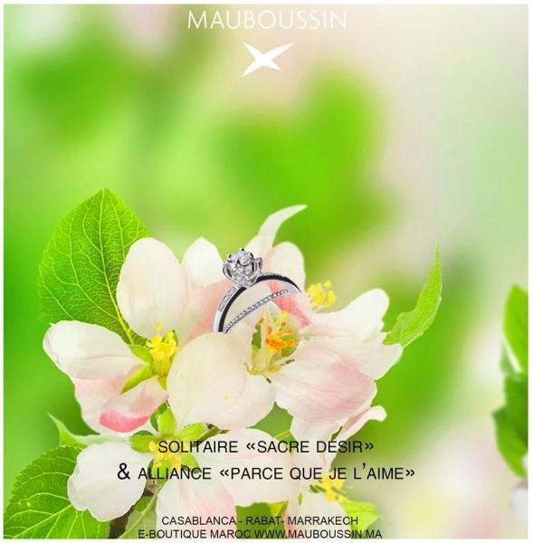 موبوسين - خواتم ومجوهرات الزفاف - الدار البيضاء