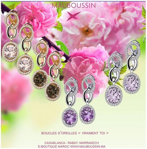 موبوسين - خواتم ومجوهرات الزفاف - مراكش