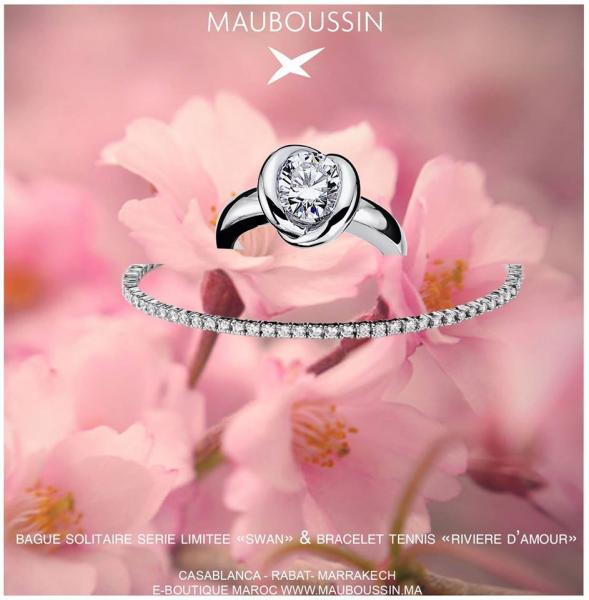 موبوسين - خواتم ومجوهرات الزفاف - الرباط