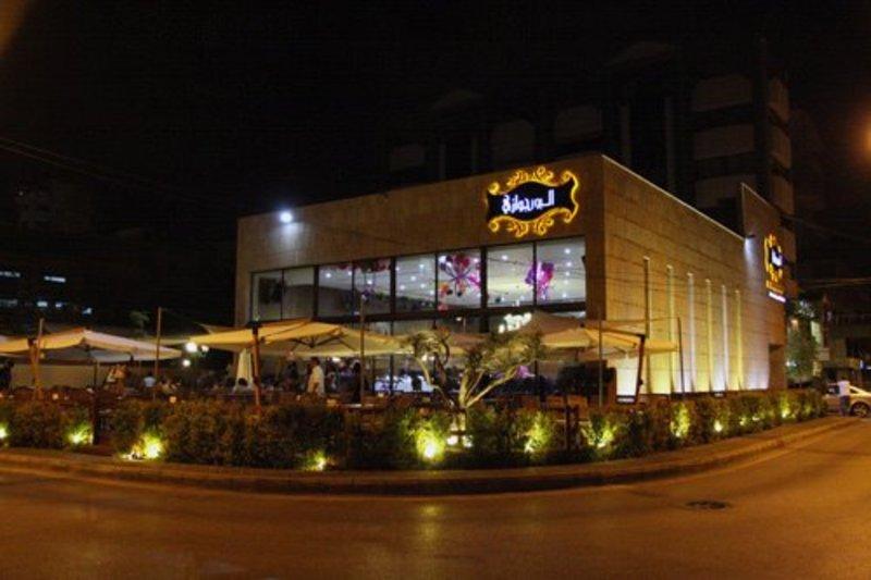 البورجوازي - المطاعم - بيروت