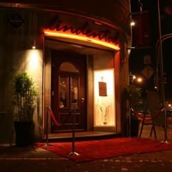 Lindental by Schneiders-Restaurant Hochzeit-Köln-3