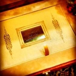لي لي لبطاقات الافراح-دعوة زواج-دبي-4