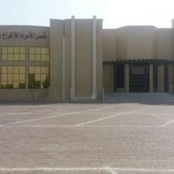 قاعات قصر الأمراء للأفراح و المؤتمرات-قصور الافراح-مسقط-2