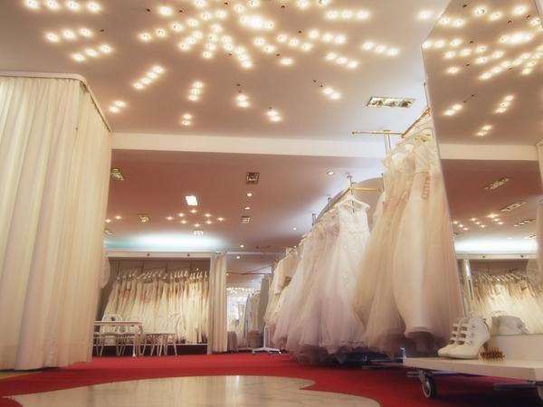 Haus Der Braut Haag