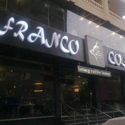 فرانكو كافيه-المطاعم-القاهرة-1