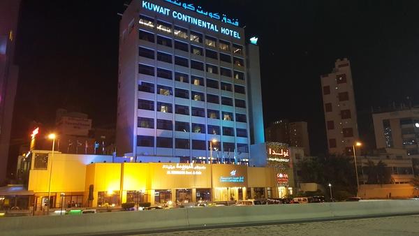 فندق الكويت كونتيننتال - الفنادق - مدينة الكويت