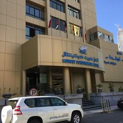 فندق الكويت كونتيننتال-الفنادق-مدينة الكويت-6