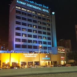 فندق الكويت كونتيننتال-الفنادق-مدينة الكويت-1