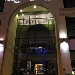 فندق كوبثورن الدوحة-الفنادق-الدوحة-2