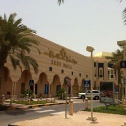 فندق السيف-الفنادق-المنامة-3