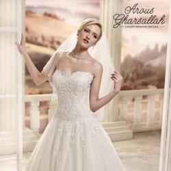 عروس غرسلله-فستان الزفاف-مدينة تونس-3