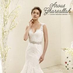 عروس غرسلله-فستان الزفاف-مدينة تونس-6