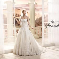 عروس غرسلله-فستان الزفاف-مدينة تونس-2