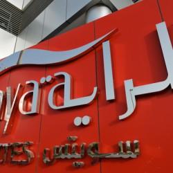 الراية سويتس المنامة-الفنادق-المنامة-2