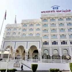 فندق الواحه الذهبيه مسقط-الفنادق-مسقط-2