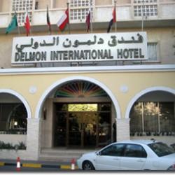 فندق دلمون إنترناشيونال-الفنادق-المنامة-6